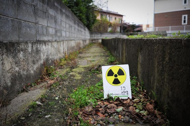 Radioactive Hot Spot in Watari